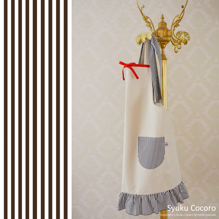 アイボリー&ブラウンストライプ Aラインエプロン