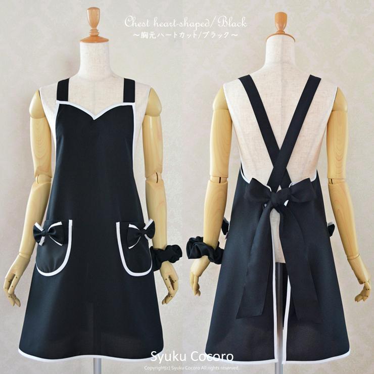 胸元ハートカット・ブラック/ホワイトバイヤスAラインエプロン