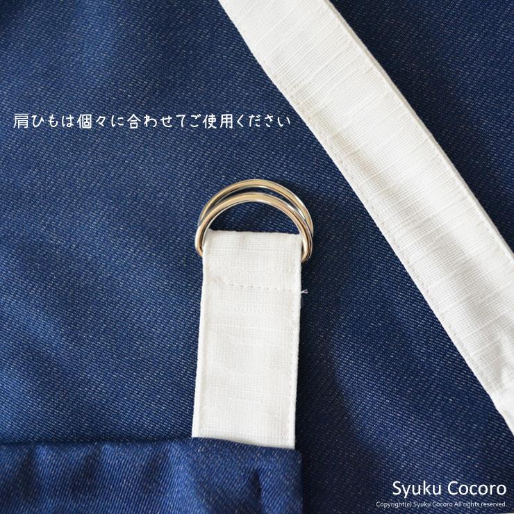 メンズエプロン/サロン(胸当て-ミディアムサイズ/デニムプリント)