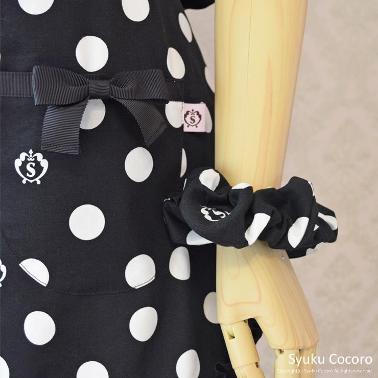 ブラック/ホワイト水玉スリムエプロン【シュクココロ ロゴ入り】