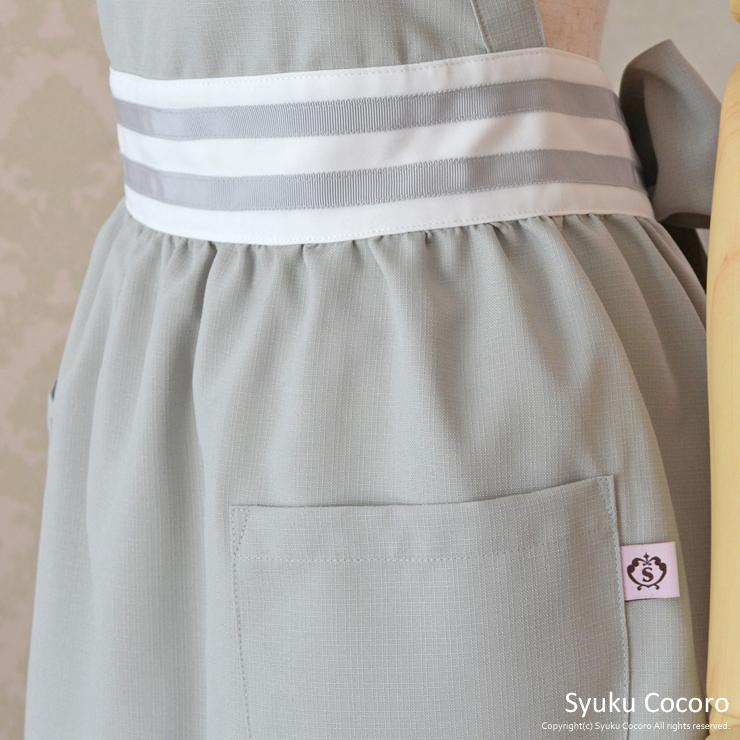 シルバーグレー/ホワイト胸元ハートフリルエプロンドレス(ウエストライン)