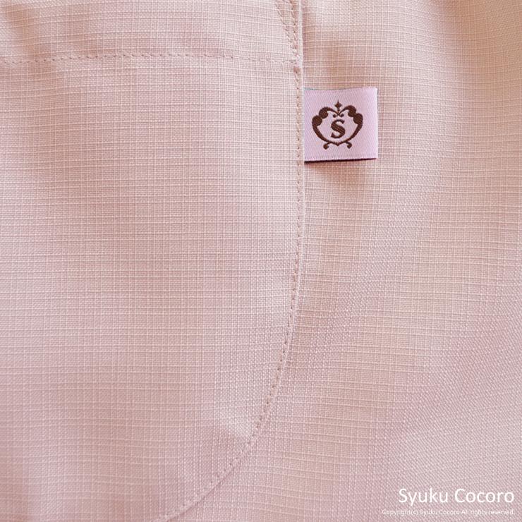 クラシカルピンク/ホワイト胸元ハートフリルエプロンドレス(生地感)