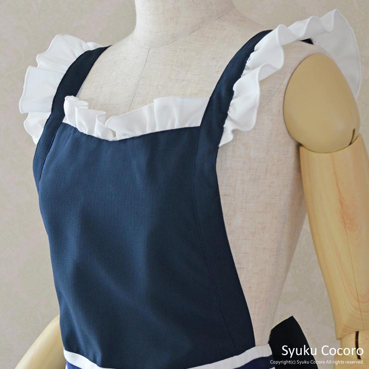 ネイビー/ホワイト胸元ハートフリルエプロンドレス(胸元部分)