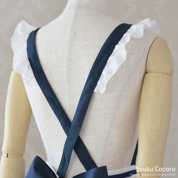 ネイビー/ホワイト胸元ハートフリルエプロンドレス(肩フリル)