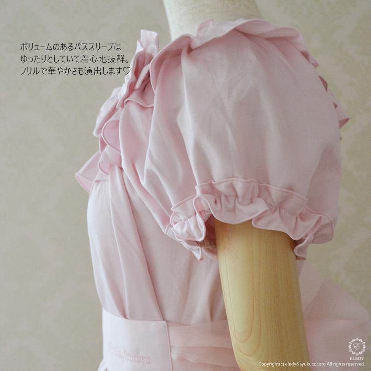ネグリジェ プリンセス キャサリン/ピンク 綿100%