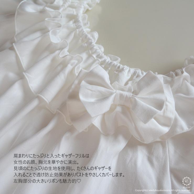 ネグリジェ プリンセス キャサリン/ホワイト 綿100%