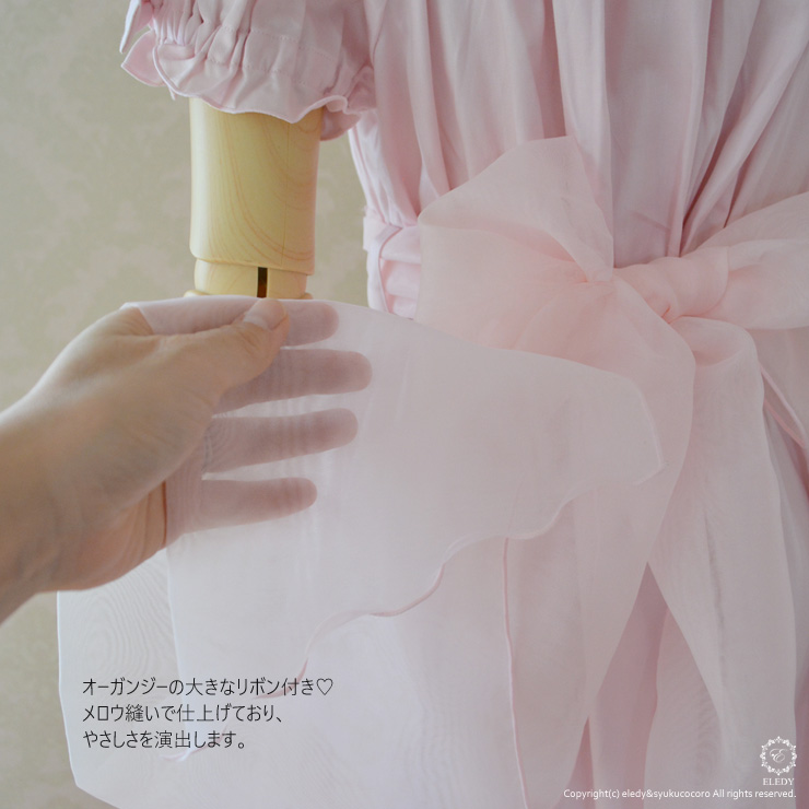 ネグリジェ プリンセス マリー/ピンク 綿100%