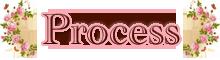 シュクココロProcess