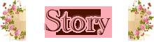シュクココロStory